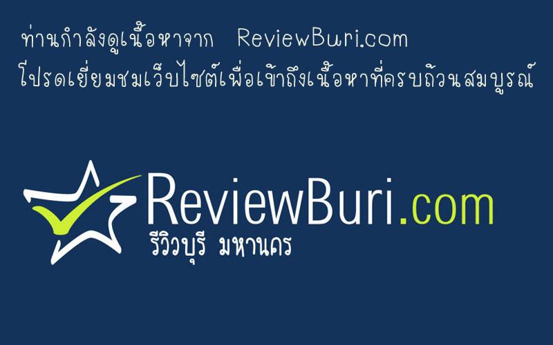 article-2305961-192EB449000005DC-115_634x422.jpg